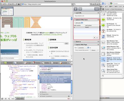 テストを自動化できるWeb開発の必携アプリ「Fake」 【増田( @maskin)】