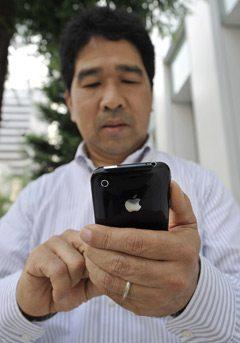 iPhoneは英語学習に最適のツールだ