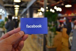 Facebook Japan、新オフィスツアー 【増田 @maskin】