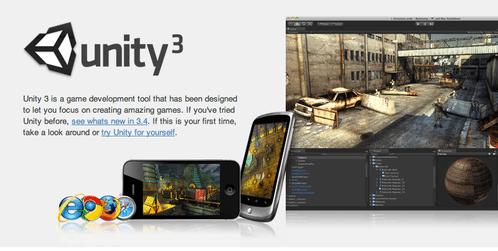 グリー、3Dアプリ開発ツール「Unity」と 独占契約 【増田(@maskin)真樹】