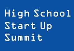 中高校生に起業という新たな選択肢を「第一回High School Start Up Summit」のお知らせ【野村】