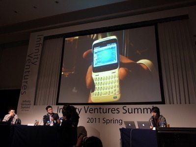 噂の「facebook Phone」、HTC幹部自らデモ 【増田(@maskin)真樹】#ivs