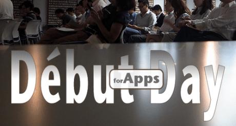 新作アプリお披露目会「Debut Day for Apps」001 開催まとめ #dday【増田(@maskin)真樹】