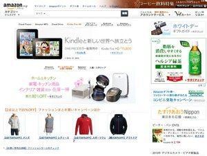 アマゾン、日本での売上は78億ドル 【増田 @maskin】