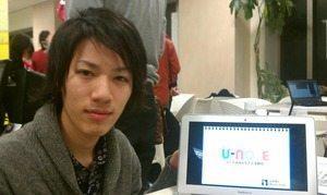 大盛況のアプリ博で見つけたおもしろアプリ「U-NOTE」#apphaku【湯川】