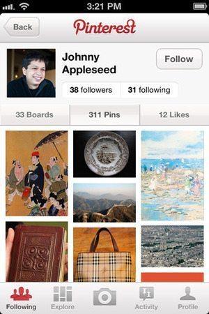 楽天が米Pinterestに1億ドル出資  【増田 @maskin】