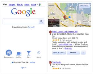 モバイル向けGoogleローカル検索さらに便利に 他社のジオ系サービスに打撃か【湯川】