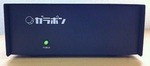 24時間全録「ガラポンTV」、関東と関西で販売地域拡大【増田 @maskin】
