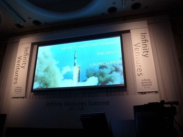 スタートアップ企業の新製品・サービスのプレゼンバトル「LaunchPad」オープニング【増田(@maskin)真樹】#IVS