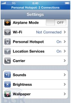 iPhoneモバイルルーター機能、iOS4.3に搭載か=ただしキャリア次第【湯川】