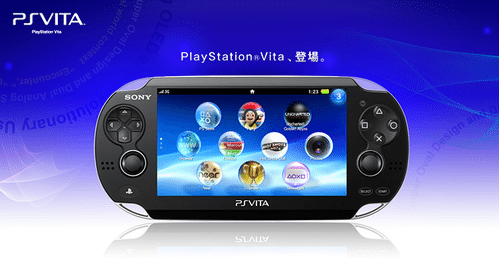 プレイステーションVitaはO2Oプラットフォームとなるか、3G通信ドコモSIM対応で12月17日発売 【増田(@maskin)真樹】