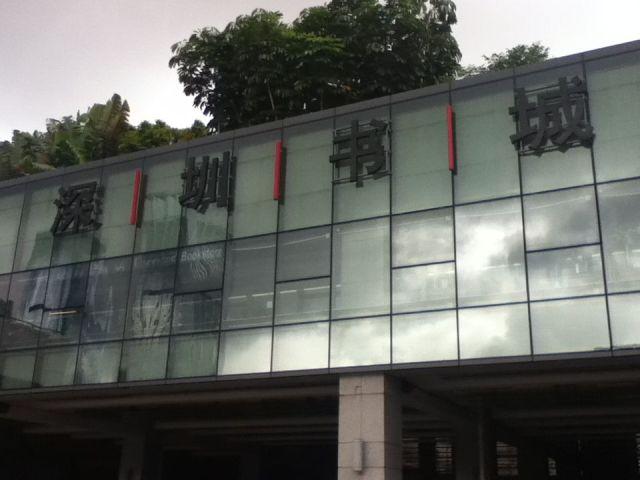 TechWaveと行く深圳ツアーに参加してきました【湯川】