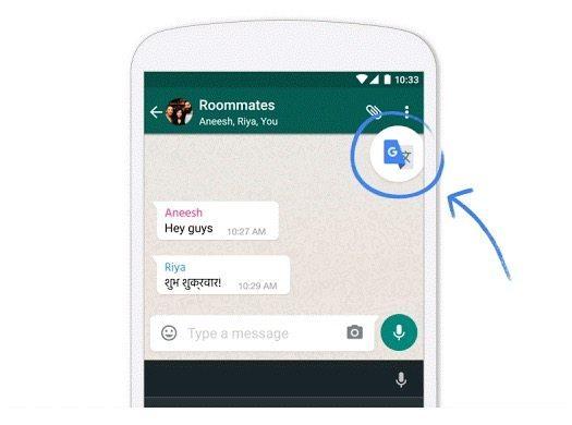 Google 翻訳がアプリから利用可能に、オフラインモードも 【@maskin】