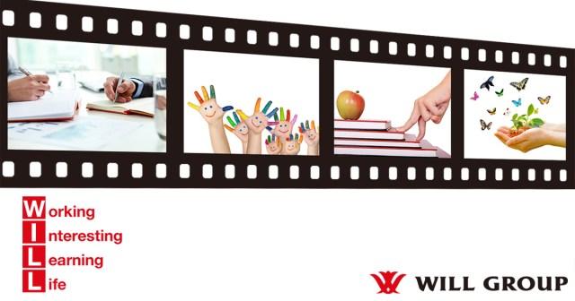 CVC運営のウィルグループが本気のメンタリングを実施 【@masaki_hamasaki】