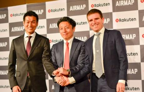 楽天がドローン管制事業に参入、米AirMap社と合弁会社を設立