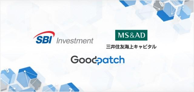 グッドパッチがFinTech領域に注力、総額4億円の資金調達