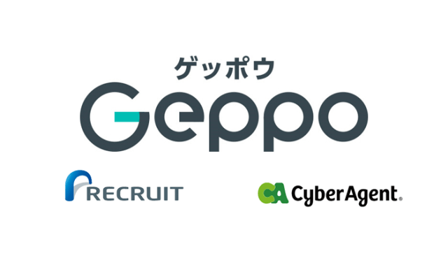 リクルート・サイバーエージェントのオープンイノベーション成果、第一弾はHRツール「Geppo(ゲッポウ)」