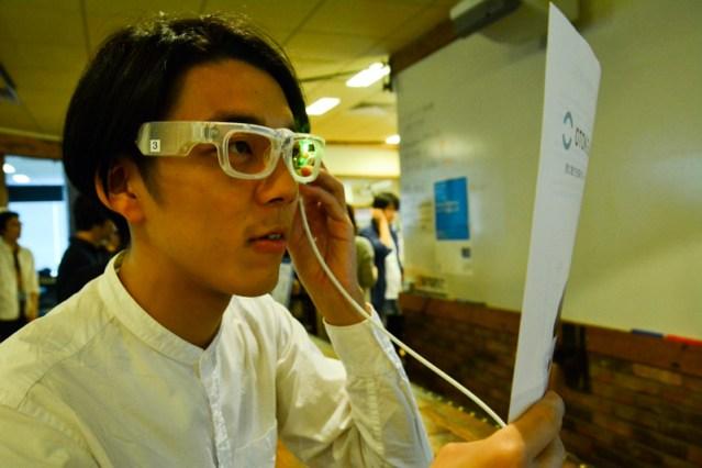 OTON GLASS 見ている文字を音に変換するメガネ