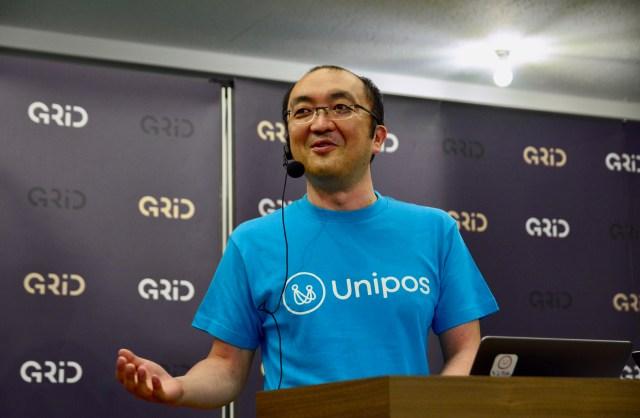 Fringe81 田中氏「これが組織を元気にする給与の再発明になる」
