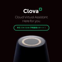 LINEのClova対応AIスピーカー「WAVE」 本日12時に予約販売開始