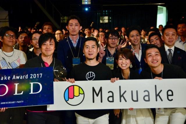 makuake(マクアケ) 4周年 ー 共創の連鎖 #makuake_4th