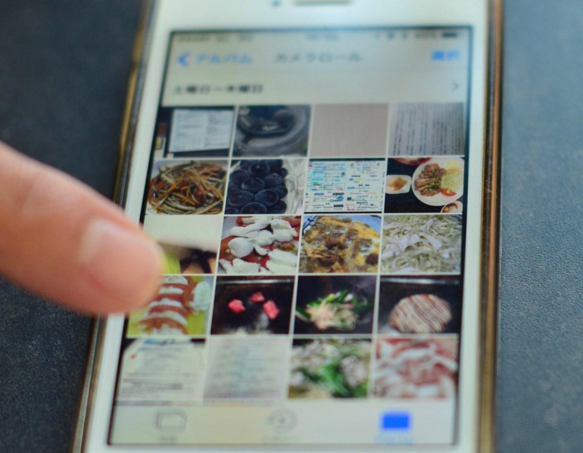 カロミルが食事写真を自動解析、究極の健康ライフログアプリを目指す