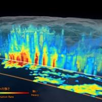 グリーとJAXAが人工衛星データのVR/AR化で協力