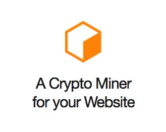 導入者が逮捕、ウェブ上で仮想通貨採掘させるCoinHiveが2019年3月8日に終了
