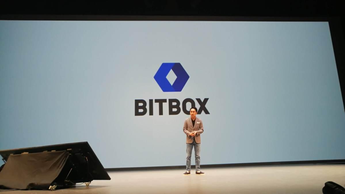 LINEが仮想通貨交換所「BITBOX(ビットボックス)」を2018年7月にスタート