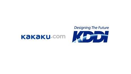 KDDIがカカクコムと資本業務提携、au利用者向けサービスと連携へ