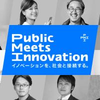 石山アンジュ氏、ミレニアル世代の国家公務員・ITスタートアップらとイノベーション政策の検討・提言を行う組織を設立