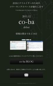 co-ba_teaser