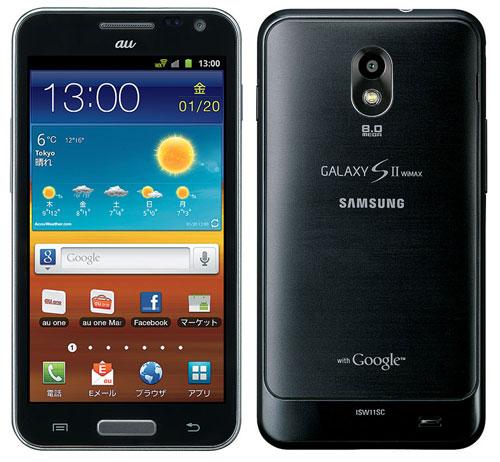 Samsung Galaxy S II Wimax