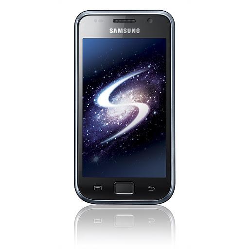 Samsung Galaxy S premium updates