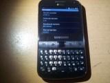 Galaxy Y Pro Duos14