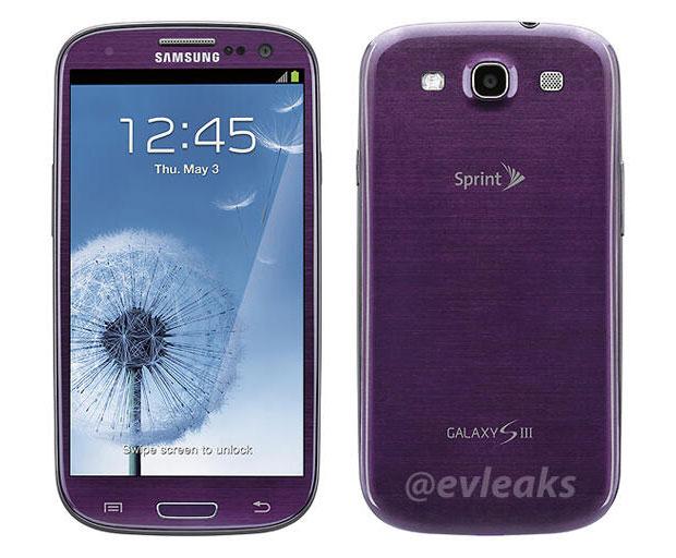 Purple S III Sprint