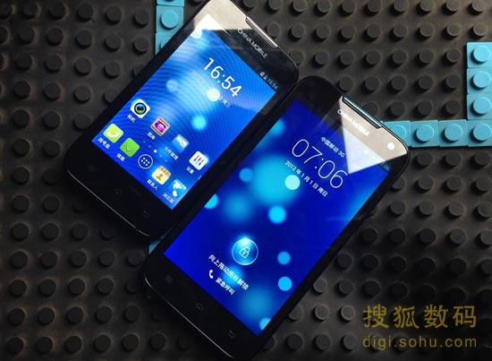 China Mobile Android Phone