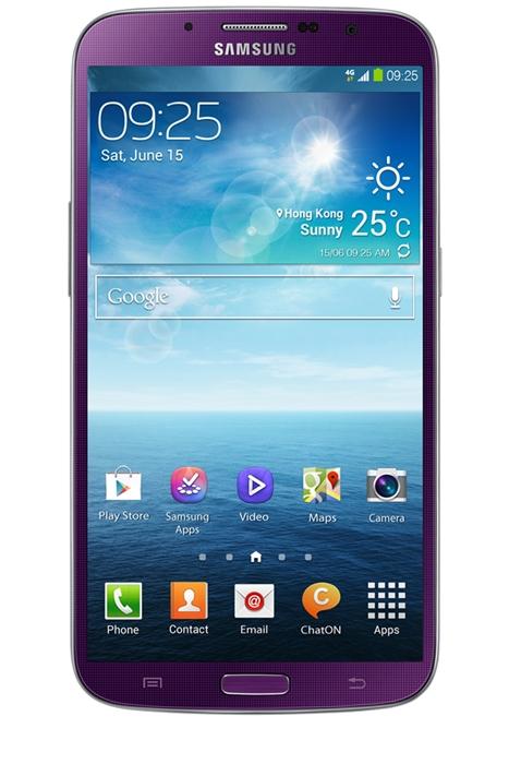 Purple Galaxy Mega 6.3 techweez