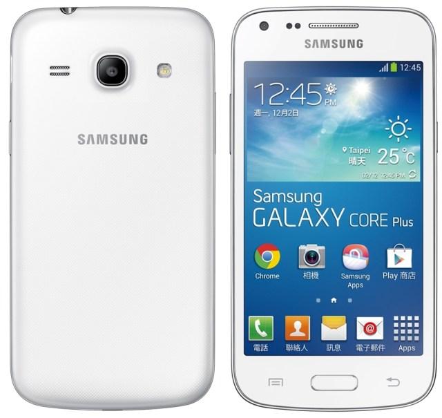 Galaxy Core Plus - techweez - 2