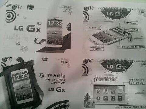 LG GZ