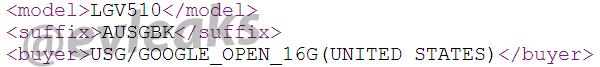LG V510 Nexus 8