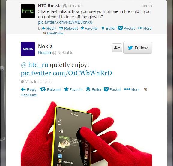 HTC Russia