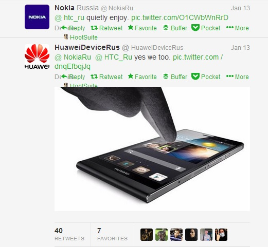 Huawei troll
