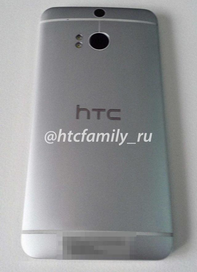 The leaked photo of the HTC M8