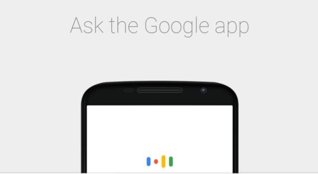 Google_app