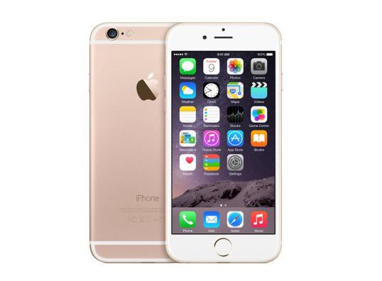 apple_iphone_rose_gold