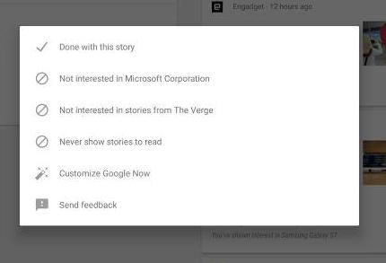 google_now_update