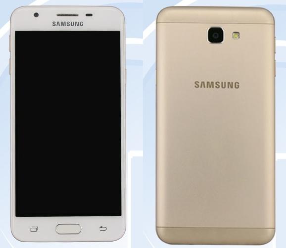 Samsung_Galaxy_On_5_7_2016