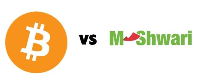 Bitcoin versus Mshwari