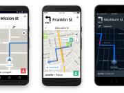 Uber Navigation